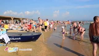 Витязево пляж 7 июля 2015 года(, 2015-07-07T21:04:33.000Z)