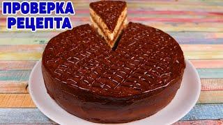 БЕЗ ВЕСОВ ОДНОЙ ЧАШКОЙ Влажный торт из доступных продуктов