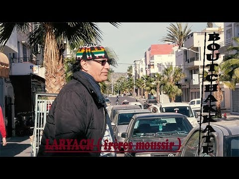 LARYACH ( frères moussir ) :  clip vidèo : QUARTIER  BOUTCHAKKATE