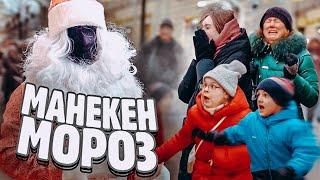 Манекен Дед Мороз пранк Реакция на страшного деда мороза Вджобыватели pranks