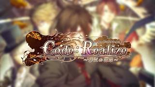 PS4「Code:Realize ~彩虹の花束~」 プロモーションムービー