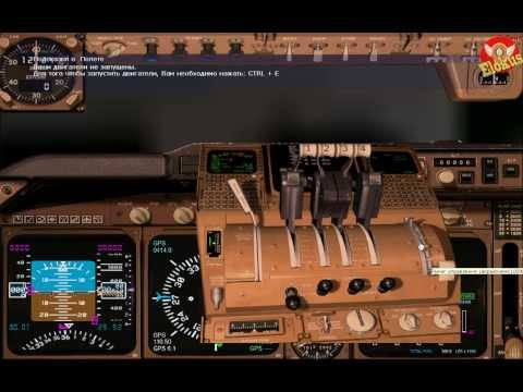 Симулятор Самолета   Flight Simulator
