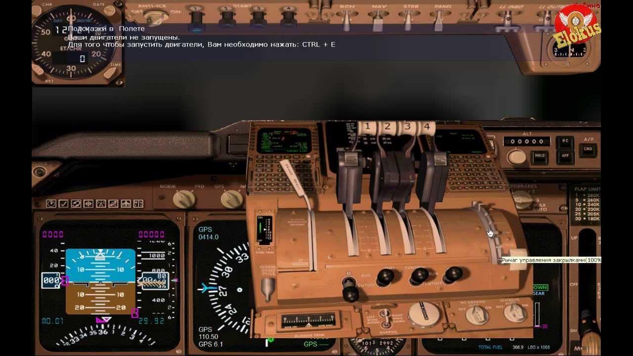 Скачать игру симулятор вождения самолета