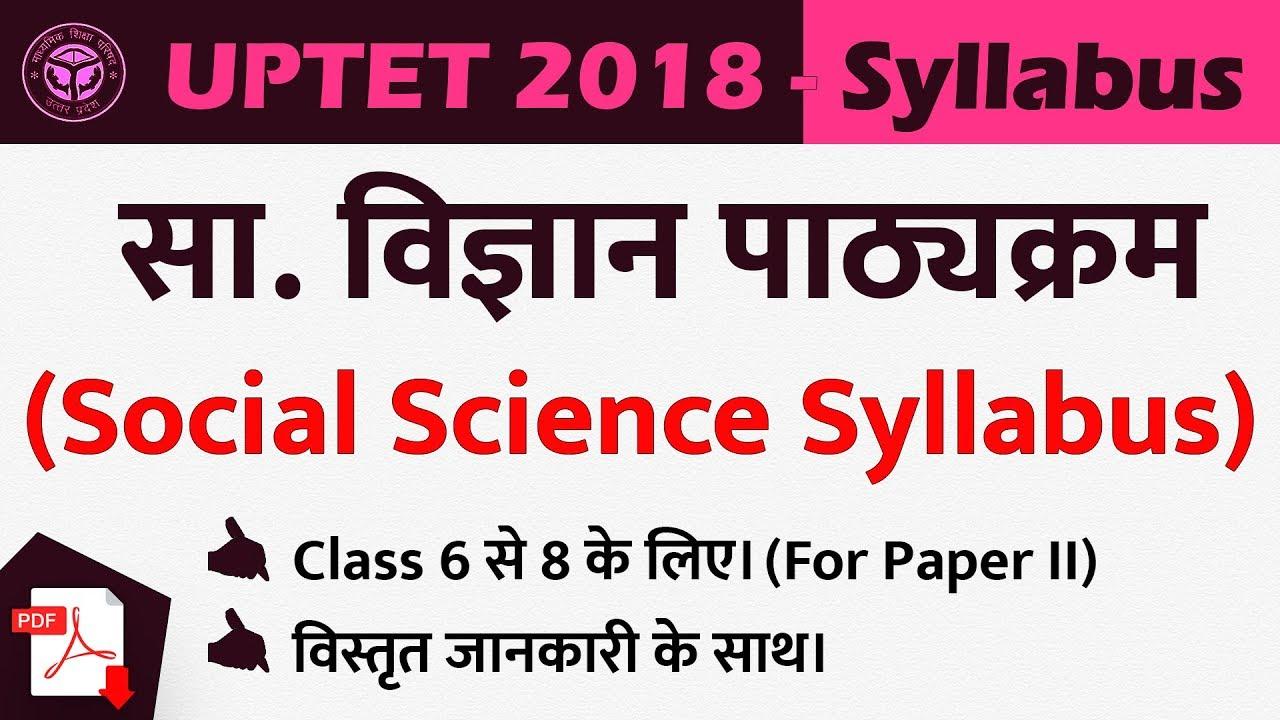 Uptet Syllabus 2013 In Hindi Pdf