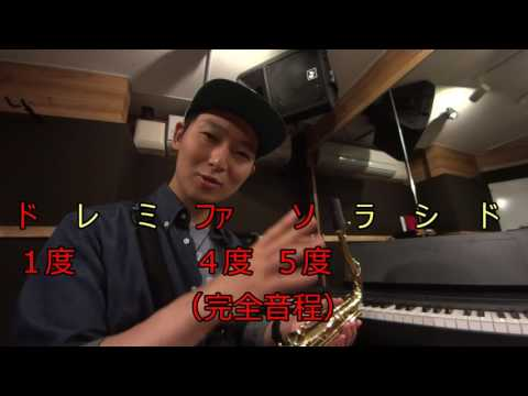 【中級ジャズ理論⑤】インターバル(完全音程)について