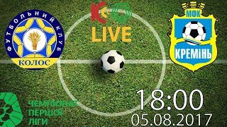 FC Kolos Kovalivka vs FC Kremin Kremenchuk full match