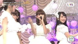 AKB48 #しあわせを分けなさい.