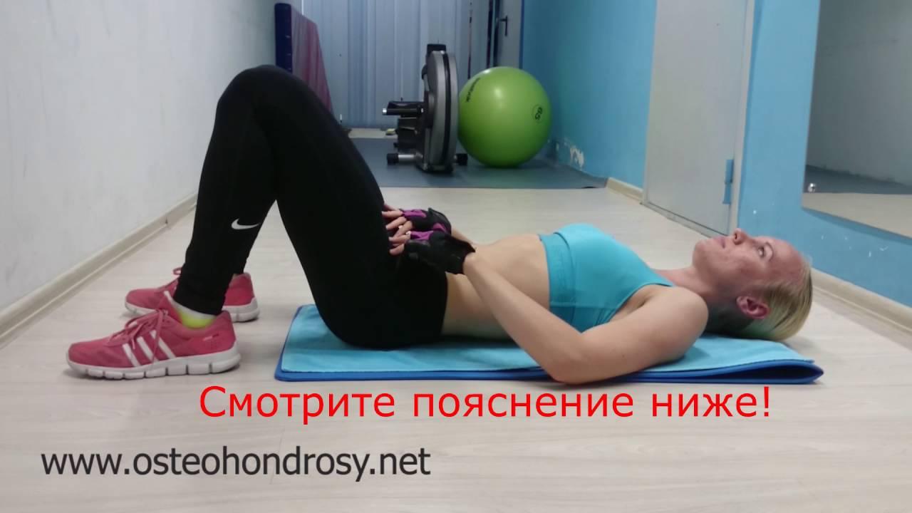 ► Упражнение для поясницы: полезный и вредный мостик || Александра Бонина