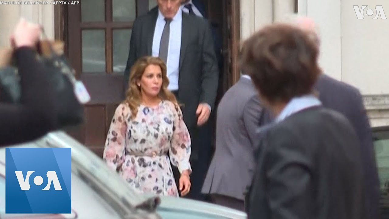Princess Haya Leaves the Royal Courts of Justice Amid Child Welfare Legal  Battle