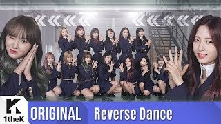 Reverse Dance(리버스댄스): WJSN(우주소녀) _ Dreams Come True(꿈꾸는...