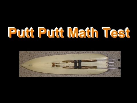 Putt Putt Math/Speed Test