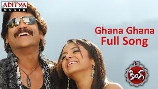 Ghana Ghana Full Song ll King Movie ll  Nagarjuna, Trisha