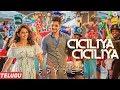 Ciciliya Ciciliya (Telugu) - Spyder | Mahesh Babu | AR Murugadoss | Harris Jayaraj