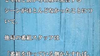 石坂浩二の発言がカットされていた問題について、スポニチが報じている ...