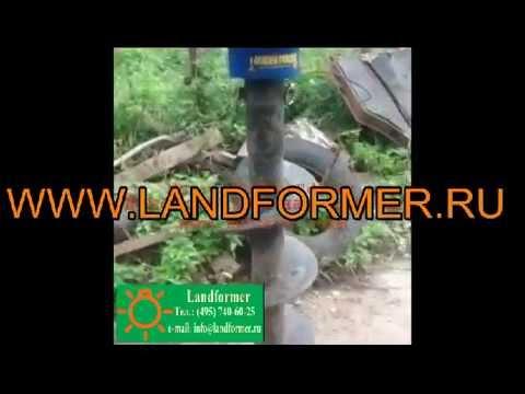 Гидробур (ямобур) для мини экскаватора Landformer