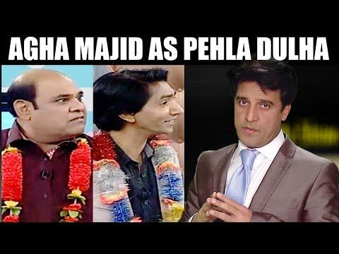 Agha Majid As Pehla Dulha - CIA - 4 November 2017 | ATV