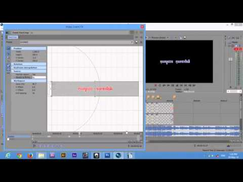 how to add text in sony vegas 11