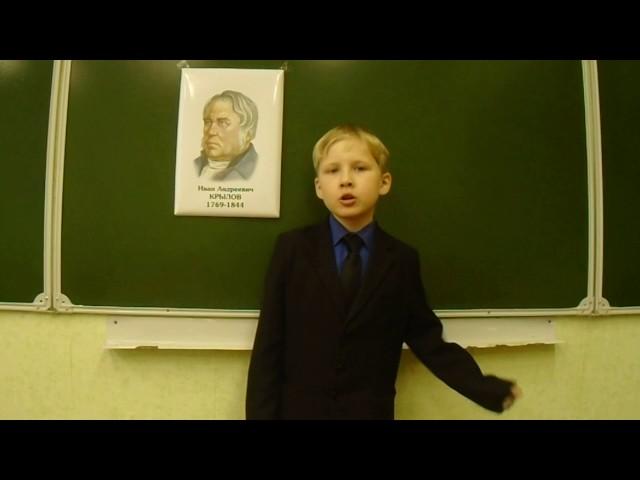 Изображение предпросмотра прочтения – МатвейКузнецов читает произведение «Мартышка и очки» И.А.Крылова