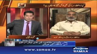 Asif Zardari PPP Ka Hissa Hai ya Nahi - Awaz 01 September 2015