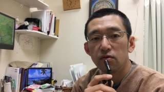 平成29年2月25日サロンTakaLab.http://www.t-hokutouseki.com相武台...