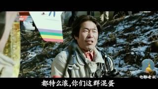 电影有妖气001 韩国电影 隧道 解说 一部透着温情的灾难片
