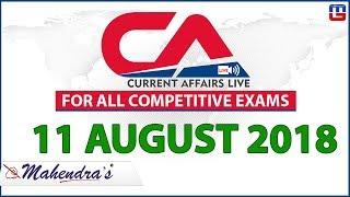 11 August | Current Affairs 2018 at 7 am | UPSC, Railway, Bank,SSC,Clat, CAT, State Exam screenshot 5