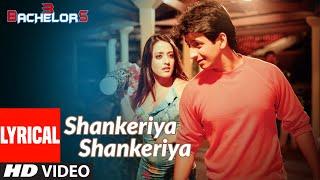 Lyrical: Shankeriya Shankeriya | 3 BACHELORS | Sharman Joshi, Riya Sen, Raima Sen
