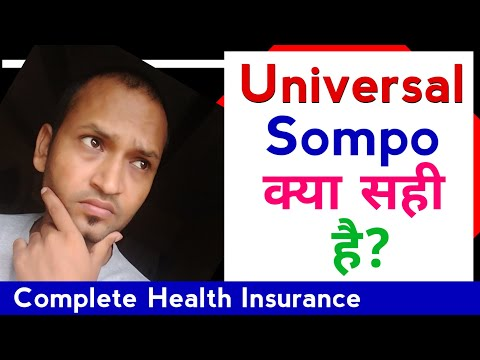 universal-sompo-complete-health-insurance-policy|-health-insurance|-universal-sompo