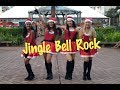 Mean Girls - Jingle Bell Rock // Cover dance
