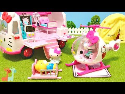 再アップ ハローキティ ヘリコプター 救急車 / Hello Kitty Emergency Helicopter and Ambulance Playset