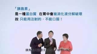 """蘇逸洪DAWN""""動""""頻道4:糖尿病無法斷根篇"""