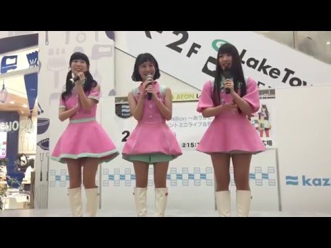 2016/02/20 Thanks a million ~ありがとう~リリースイベント 越谷レイクタウン2部 /notall