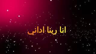 افجر حلات تيتو مصر قول يا تيتو  %تيتو مصرtito
