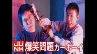 日本ハムの彩り王子のCMに出演していた爆笑問題。 そのCMが生田斗真に変...