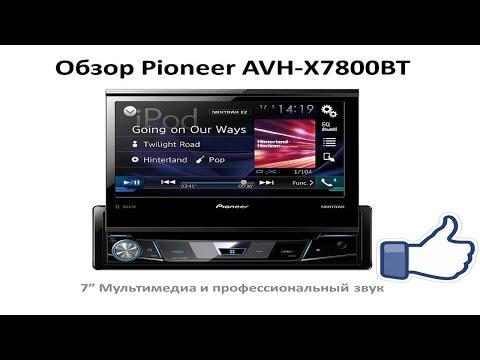 Pioneer AVH X7800BT