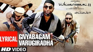 Gnyabagam Varugiradha Full Song with Lyrics - Vishwaroopam 2 Tamil Songs | Kamal Haasan | Ghibran