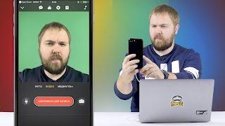Clips   Instagram и Snapchat от Apple?