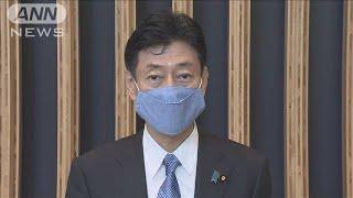 "首都圏と北海道で""緊急事態""解除了承 西村大臣(20/05/25)"