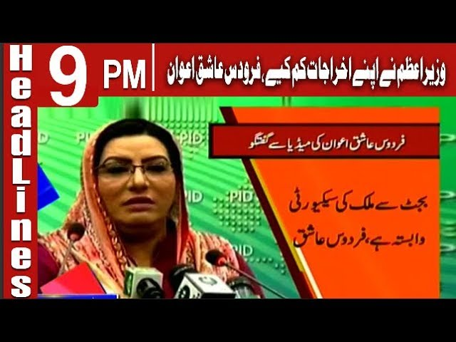 Headlines 9 pm | 18 JUNE 2019 | Channel Five Pakistan