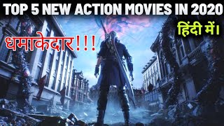 Top 5 New Action Movies 2020 on Netflix | Hindi Dubbed | Best Action Movies 2020