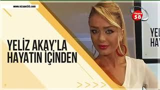 YELİZ AKAY'LA HAYATIN İÇİNDEN   10 12 2019   VİZYON 58 TV