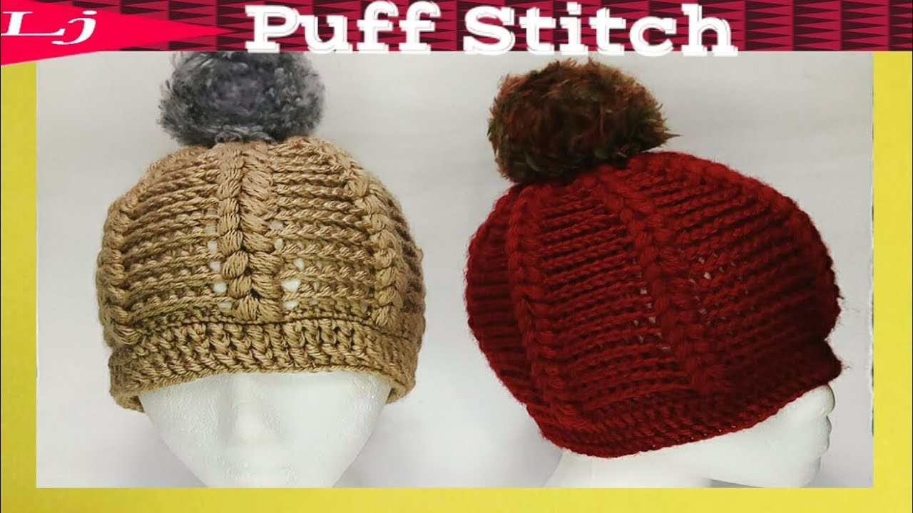 e4411f685d4 Crochet Puff Stitch Hat Tutorial - Adult and Child size - YouTube