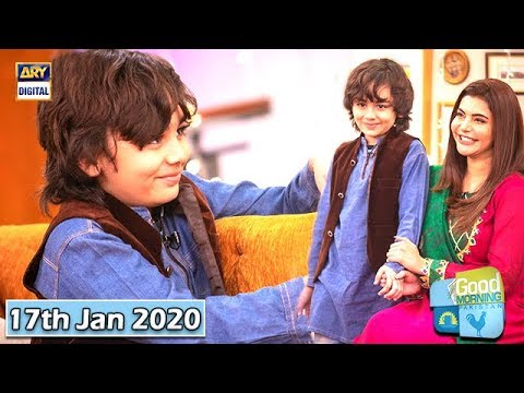Good Morning Pakistan - Shees Sajji Gul (Roomi) - 17th January 2020 - ARY Digital Show