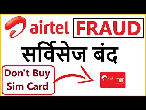 Airtel e-KYC Services Suspended | Do Not Buy Airtel Simcard! | Airtel Fraud With 23 Lakh Customer