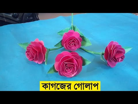DIY: Paper Stick Rose | How To Make A Beautiful Rose Stick flower With Color paper |