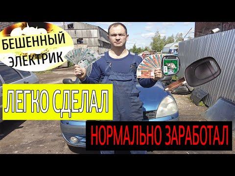 РЕНО СИМБОЛ НЕ ВИДИТ КЛЮЧ ИММОБИЛАЙЗЕРА