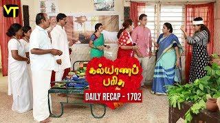 Kalyana Parisu 2 Tamil Serial | Daily Recap | Episode 1702 Highlights | Sun TV Serials | Vision Time