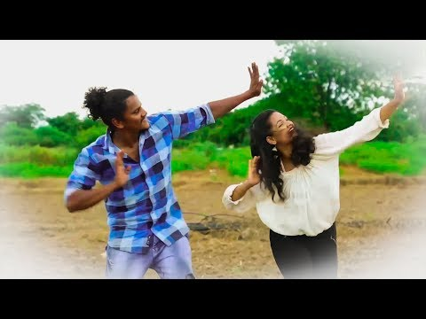 Ghal Ghal Ghajjella || Best Telugu Video Folk Song || Young Talent || Volga Video