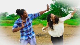 Ghal Ghal Ghajjella || Best Telugu Video Folk Song || Young Talent || Volga Video Video