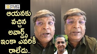 Kona Venkat Emotional Words about Gollapudi Maruthi Rao